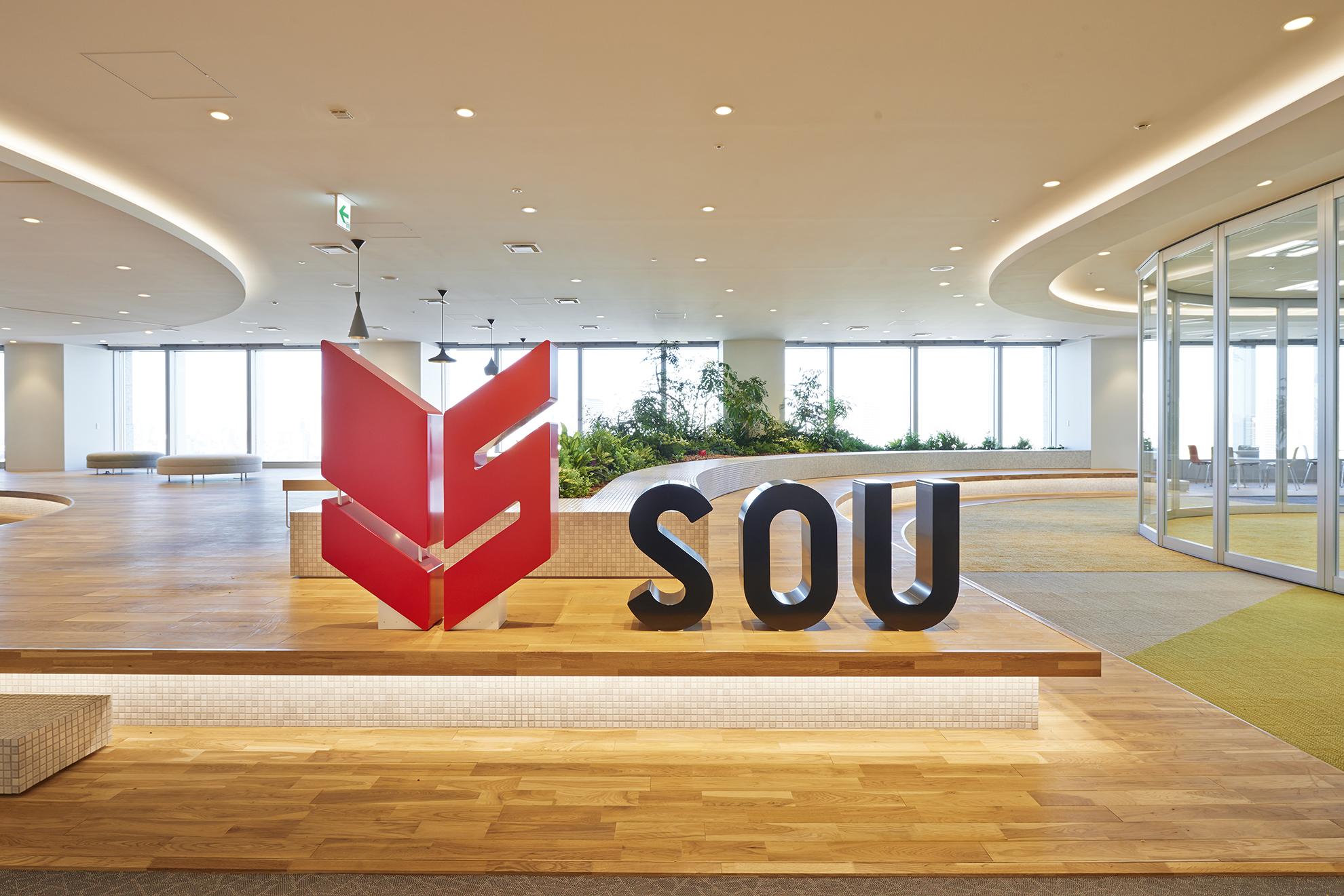 株式会社SOU事例10